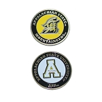 Appalachian State Mountaineers Golf Ball Marker